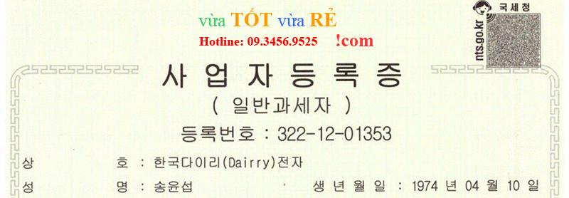 Thương hiệu điều hòa Dairry đến từ Hàn Quốc
